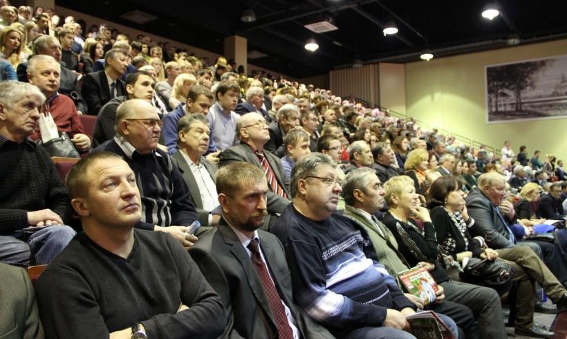 Орловский экономический форум