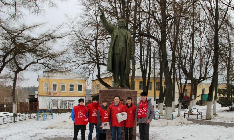 Калуга – Боровск – Медынь