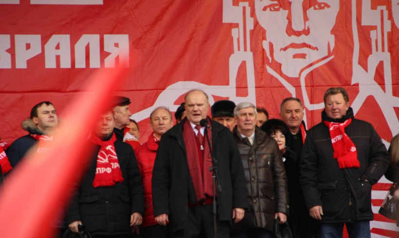 Москва. 23 февраля – День красной армии. Митинг.