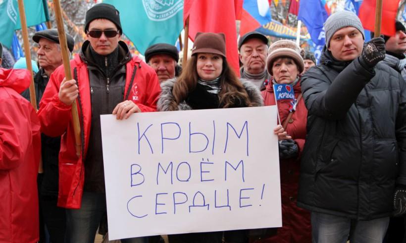 Митинг: 2 года присоединения Крыма. КПРФ Калуга.