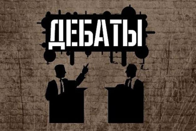 Медведев, к барьеру! Открытое обращение Центрального Штаба КПРФ по выборам