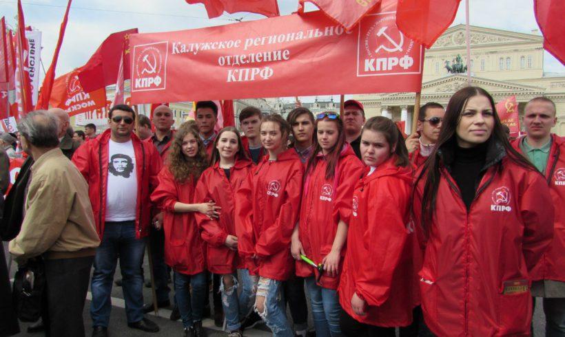 Молодые коммунисты на празднике Первомая в Москве