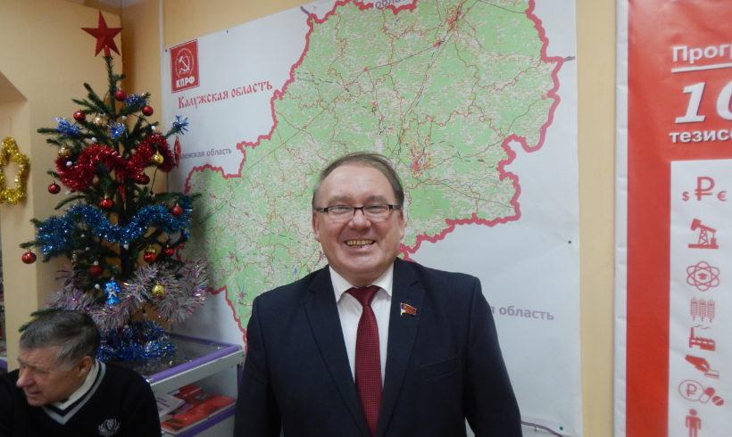 Иванов Н.Н. в Калуге. Фото