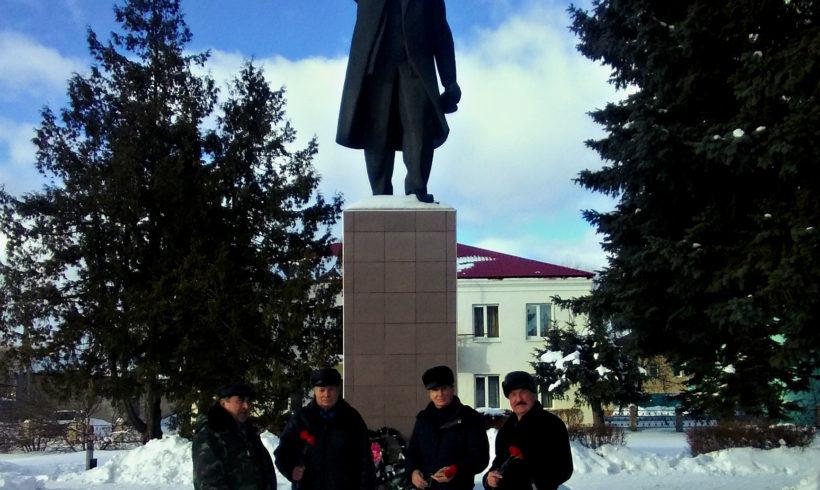 Мещовский райком почтил памать В.И. Ленина