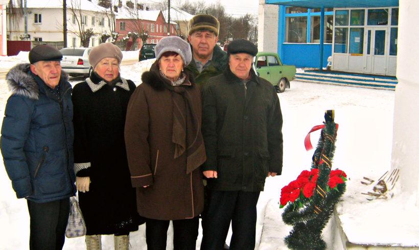 Коммунисты Перемышля почтили память В.И. Ленина