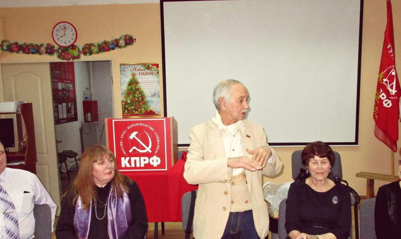 Собрание литературного клуба «Фавор»