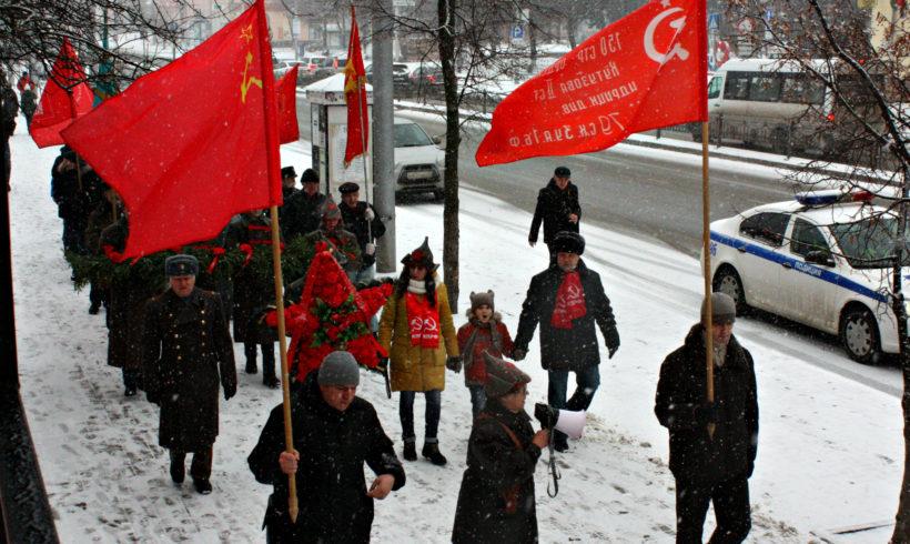 Торжественный митинг г. Калуга