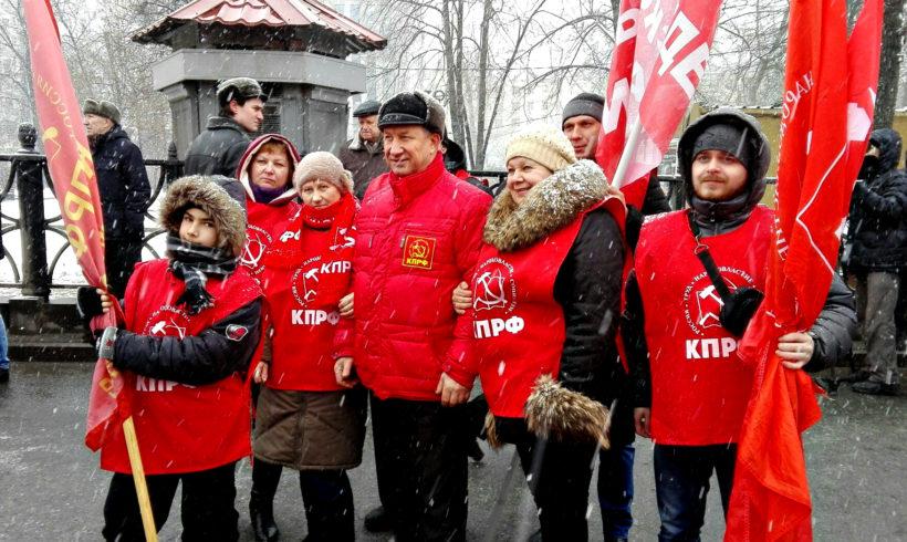 Калужане на митинге в Москве