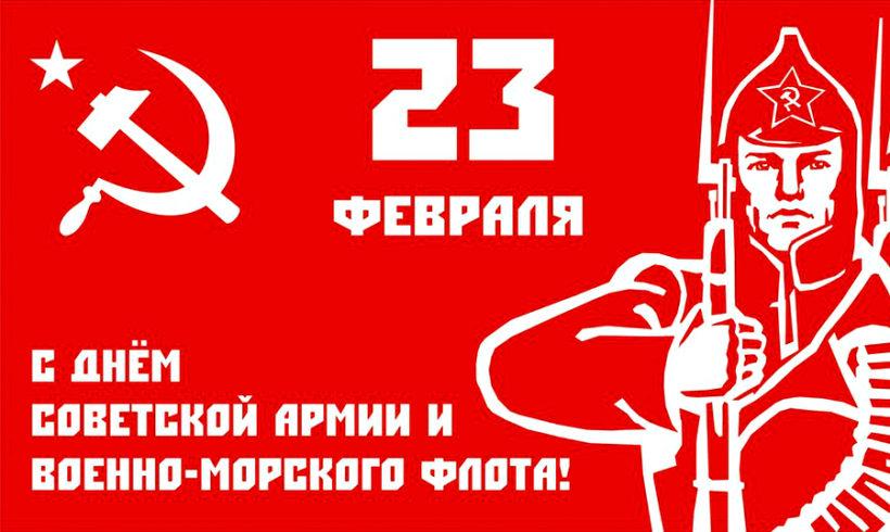Поздравления первого секретаря КРО КПРФ
