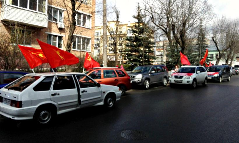 Автопробег по Калуге. День Космонавтики
