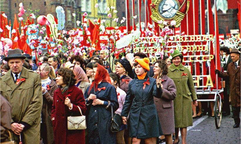 Наш праздник – Красный Первомай!