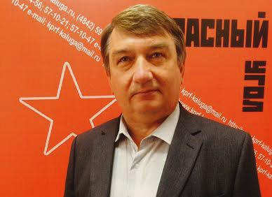 Поздравления калужан с Первомаем от Н.И. Яшкина