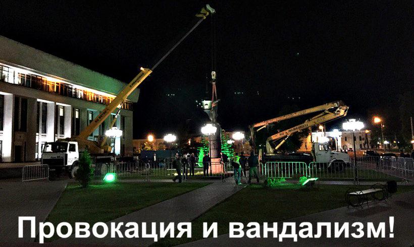 Заявление Калужского обкома КПРФ о переносе памятника Ленина В.И.