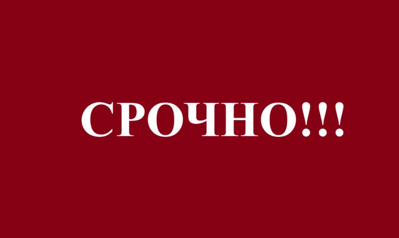 Обращение к губернатору Калужской области