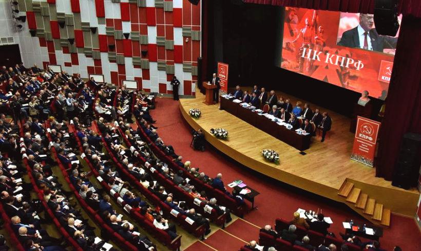 Приветствие делегатов XVII Съезда КПРФ от Калужского РО КПРФ