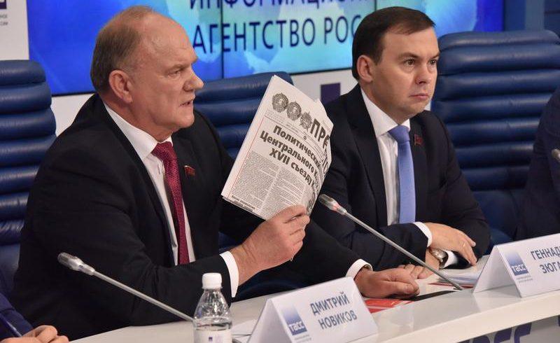 Пресс-конференция Председателя ЦК КПРФ Г.А. Зюганова в ИА ТАСС