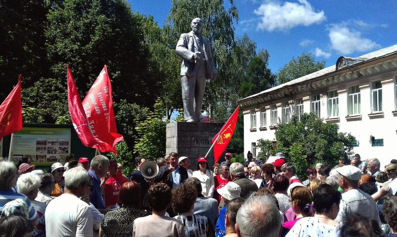 Митинг КПРФ против произвола в здравоохранении Калужской области