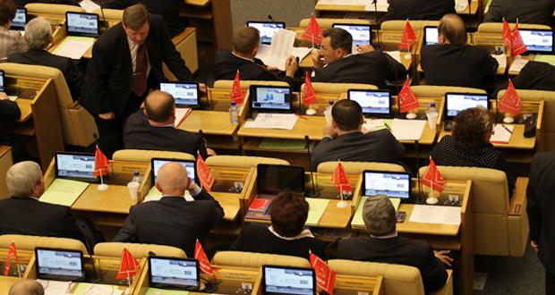 Отчёт за первый год работы фракции КПРФ в Государственной думе Российской Федерации седьмого созыва.