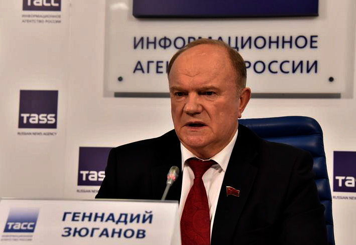 21 августа пресс-конференция лидера КПРФ Зюганова Г.А.