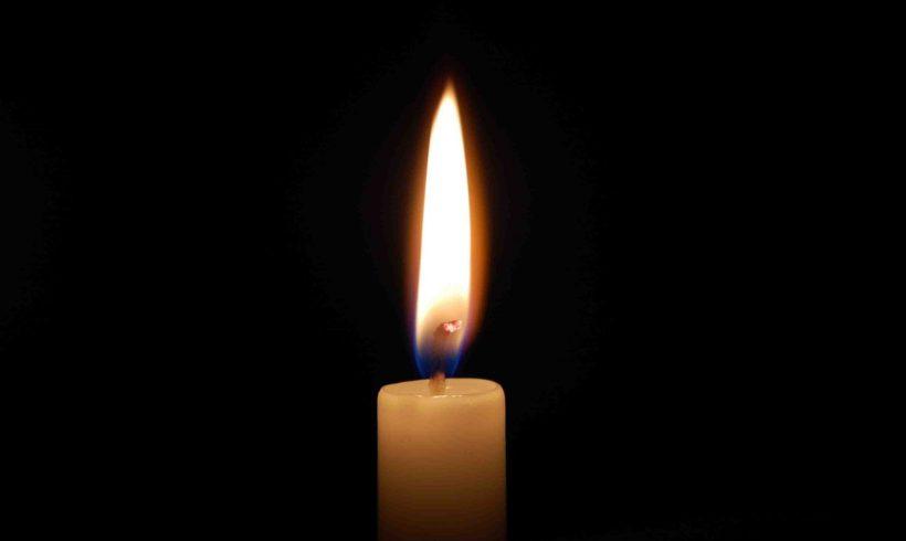 Наши соболезнования