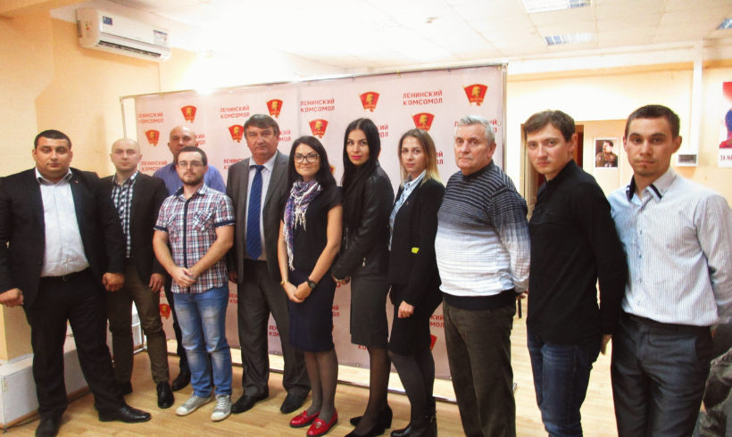 Собрание КРО ЛКСМ в стенах Калужского обкома КПРФ