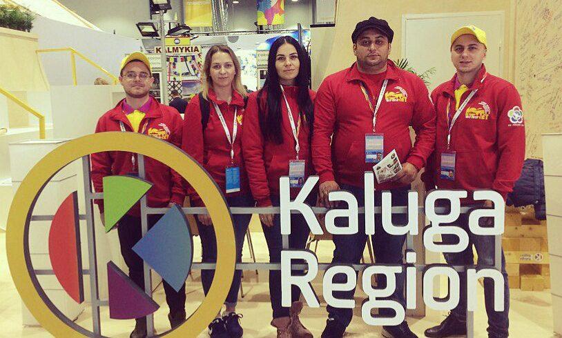 Всемирный фестиваль молодежи и студентов глазами Калужских комсомольцев.