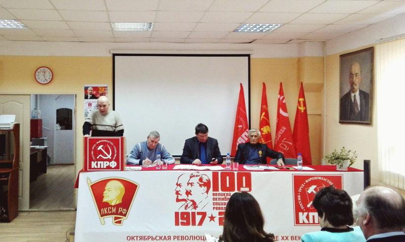 Внеочередной пленум Калужского обкома КПРФ
