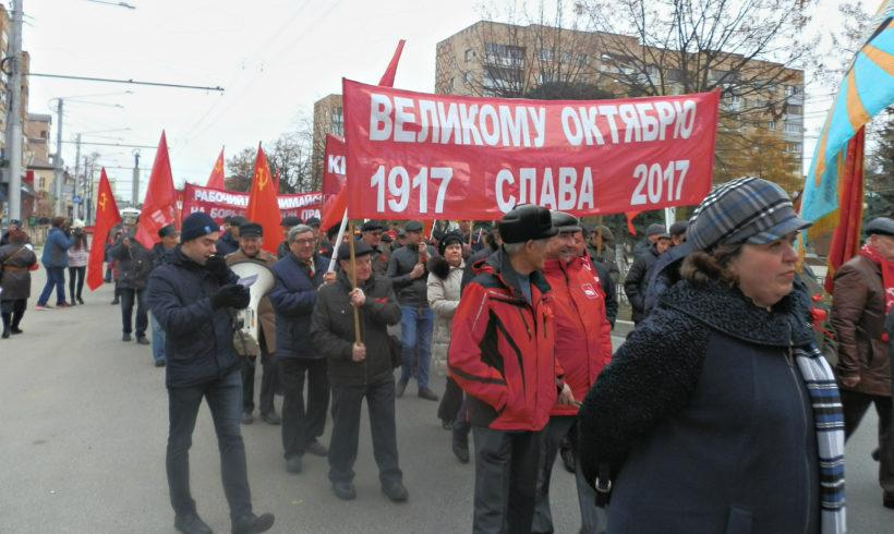100 лет Великому Октябрю! Торжественное шествие и концерт в Калуге.