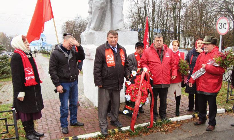 Празднование 100-летия Великой Октябрьской Социалистической революции с. Хвастовичи