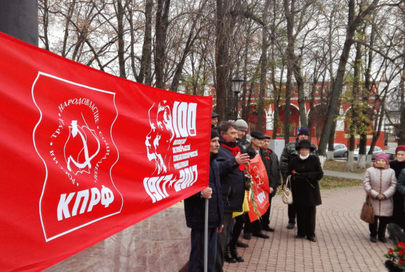 Возложение цветов к памятнику В.И. Ленина