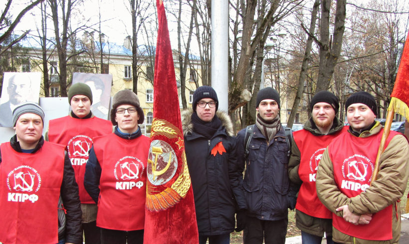 Как отмечали 100-летие Революции в Обнинске. Фото