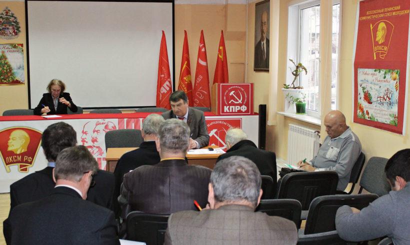 27 декабря. Заседание бюро Калужского обкома.