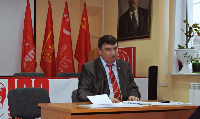 Заседание бюро КРО КПРФ