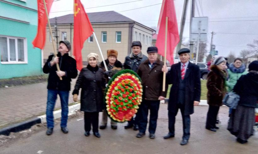 Память жива. г. Мещовск