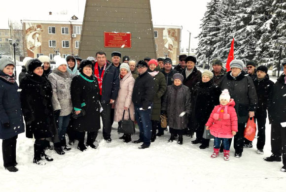 День памяти Ленина