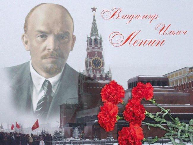 21 января – день смерти В.И. Ленина
