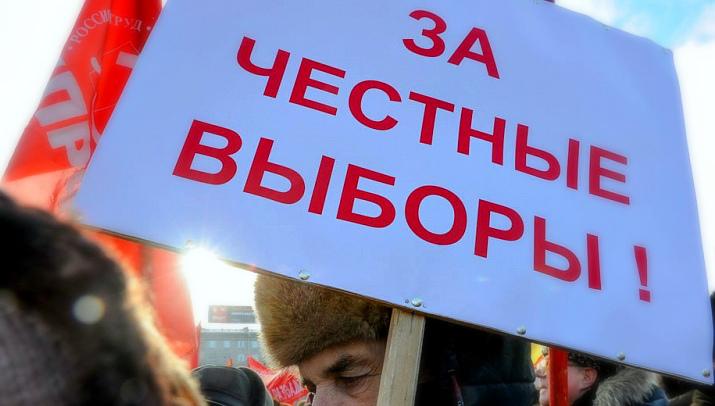 Общественные деятели призвали остановить клеветническую кампанию против Павла Грудинина