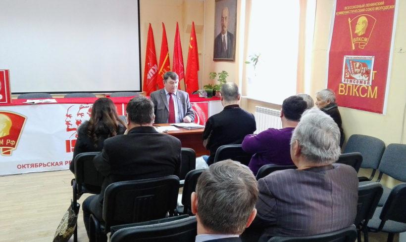 Заседание бюро калужского обкома