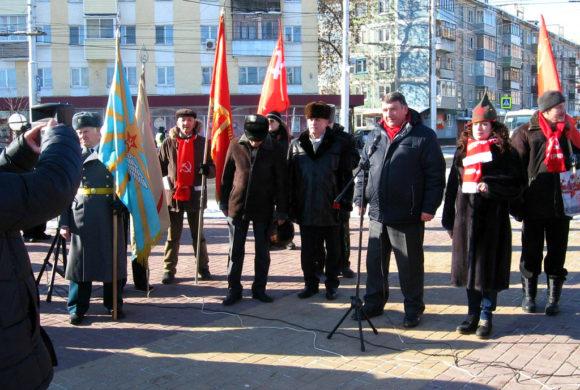 Митинг и шествие к 100-летию Красной Армии в Калуге