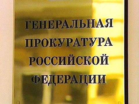 Комсомольцы подали жалобы на Дмитрия Киселёва в ЦИК и генеральную прокуратуру
