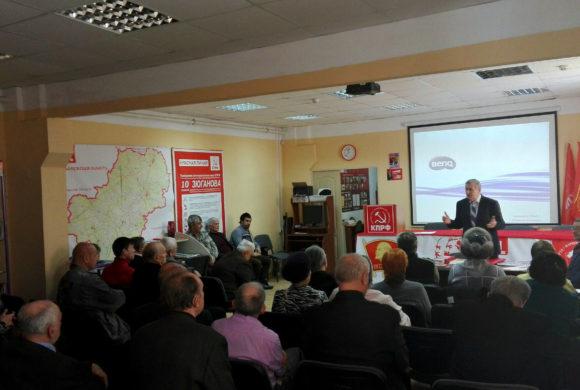 Собрание активистов предвыборного штаба Грудинина П.Н.
