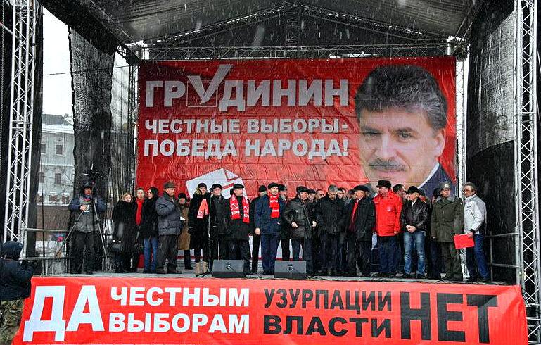 Нельзя отсидеться в эту ответственную минуту! В Москве состоялся митинг «За чистые и честные выборы!»