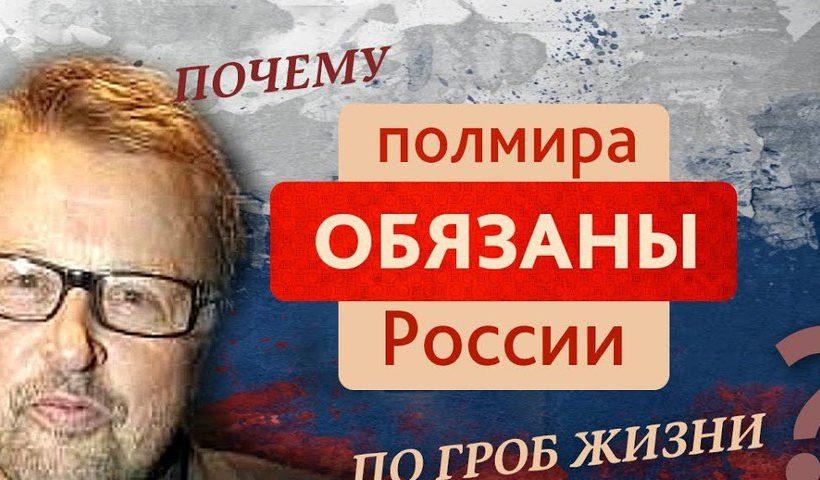 Финский блогер о роли России и СССР в независимости многих стран
