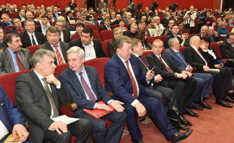 IV (мартовский) совместный Пленум ЦК и ЦКРК КПРФ