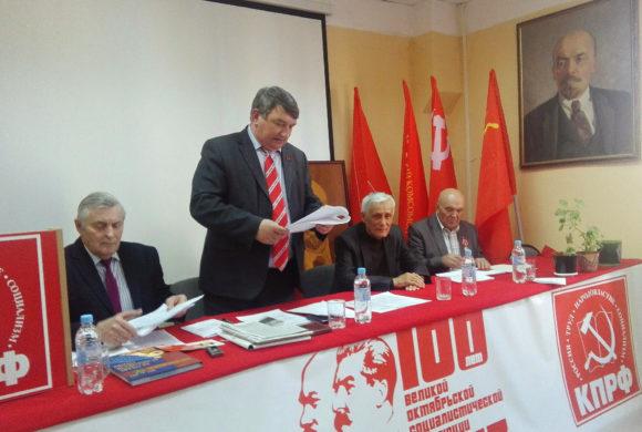 В Калуге прошёл Пленум КРО КПРФ по итогам президентских выборов