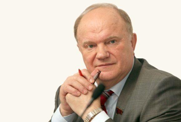Поздравление Г.А. Зюганова с 1 сентября