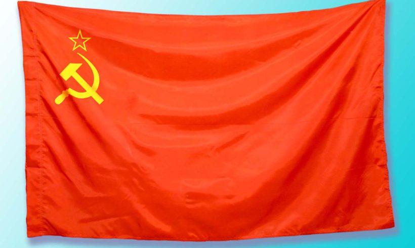 100 лет Красному Знамени!