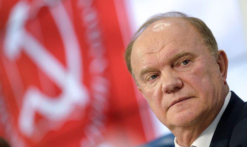 "Г.А. Зюганов:""Спасибо за мужество и верность трудовому народу!"""