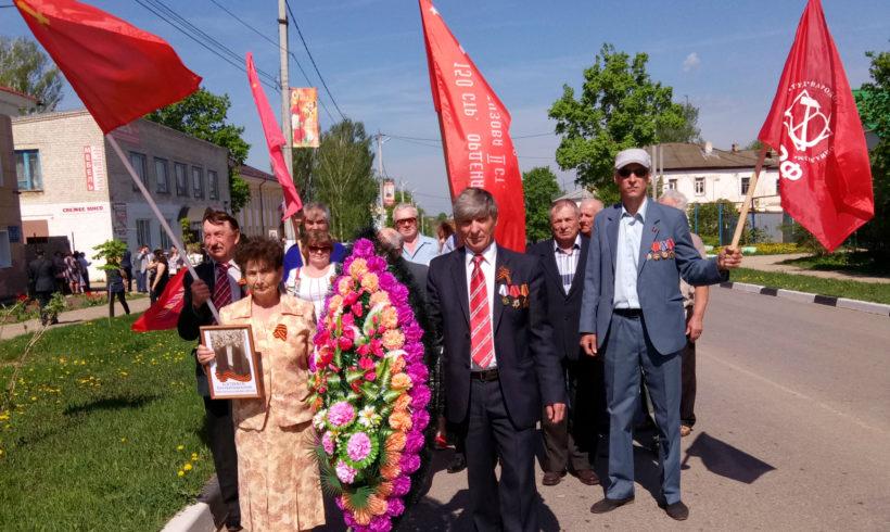 Мещовские коммунисты отметили день Победы