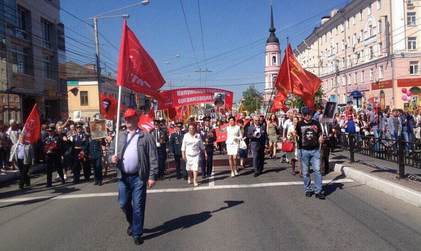 День Победы в Калуге